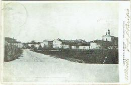 Gottolengo. Panorama. Cachet Sec : D. Parisio, Ingenieur. - Brescia