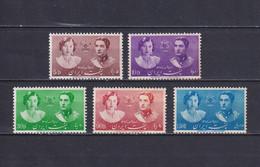 IRAN 1939, Mi# 741-745, CV €40, Personalities, MH - Iran