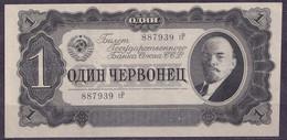 Russia - 1937 - 1  Chervonets,,  - P202a3.. UNC- - Russie
