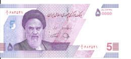 IRAN 50000 RIALS UNC ND2021 P New - Iran