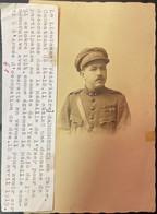 Baelen, Photo De Guerre 1914/18. Scan R/V. - War, Military