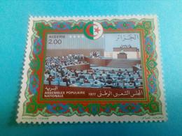 ALGERIE - ALGERIA - Timbre 1977 : Assemblée Populaire Nationale - Argelia (1962-...)