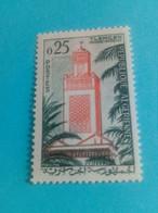 ALGERIE - ALGERIA - Timbre 1962 : Grande Mosquée De Tlemcen - Argelia (1962-...)