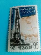 ALGERIE - ALGERIA - Timbre 1962 : Puits De Pétrole Hassi-Messaoud - Argelia (1962-...)