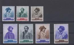 San Marino  Michel Cat.No. Mnh/** 577/583 - Unused Stamps