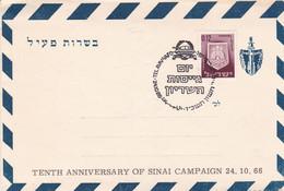 TENTH ANNIVERSARY OF SINAI CAMPAIGN 24.10.66, DIXIÈME ANNIVERSAIRE DE LA CAMPAGNE SINAI. ISRAEL SPC TEL AVIV.- LILHU - Militaria