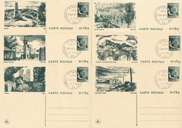 KOKHAV HAYARDEN, METSUDAT JOAB, KEFAR ETSYON, SAFAD, RAMAT RACHEL, YEHIAM. LOT 6 ISRAEL ENTIRES 1956 JERUSALEM.- LILHU - Collections, Lots & Series