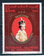 Mauritania 1978 Single Stamp Issued To Celebrate The 25th Anniversary Of The Coronation In Unmounted Mint. - Haute-Volta (1958-1984)