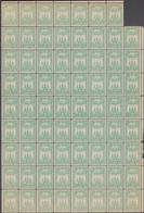 KIØBENHAVNS BYPOST. 1880. 4 ØRE.  71 Block Never Hinged.  (DAKA 4) - JF425071 - Local Post Stamps