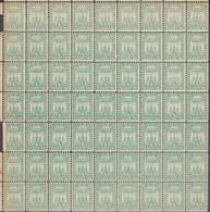 KIØBENHAVNS BYPOST. 1880. 4 ØRE.  63 Block Never Hinged.  (DAKA 4) - JF425072 - Local Post Stamps
