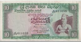 CEYLON P. 74Ab 10 R 1975 VF - Sri Lanka