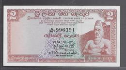 CEYLON P. 72Aa 2 R 1974 UNC - Sri Lanka