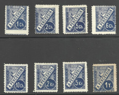 1899 Postage Due Stamps Mint (some Without Gum) Short Set Persia Perse Persien 1iran - Iran