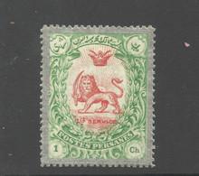 1Ch Service 1910 Issue Scott Unlisted MH Persia Persien Perse Persanes 1iran - Iran