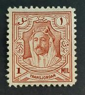 1930 Emir Abdullah Allah Bin Al-Husein, Jordan,  *, ** Or Used - Jordanië