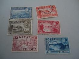 ETHIOPIA  USED STAMPS  LANDSCAPES - Etiopía