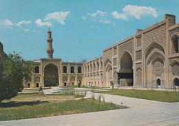 Iraq Baghdad - Al Mustansiriyah School 1982 Nice Stamps - Iraq