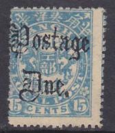 STAMPS-CHINA-PORTO-WORT-KUNG-PU-OVERPRINT-1892-UNUSED-NO GUM - Unused Stamps