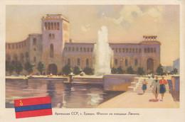 Armenia Erevan - Lenin Square Fountain - Armenia