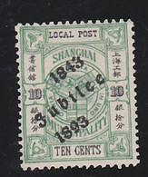 STAMPS-CHINA-1893-UNUSED-OVERPRINT-SEE-SCAN-NO-GUM - Unused Stamps