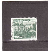 1971 ROSH PINNA - Used Stamps (without Tabs)