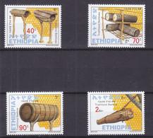 Ethiopie - Yvert 1578 / 81 ** - Ruches - Valeur 3,50 Euros - Etiopía