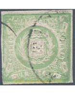 Ref. 654997 * USED * - PERU. 1868. TIPO A, IMPRESION EN RELIEVE - Peru