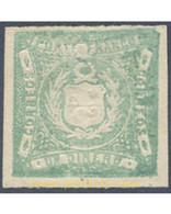 Ref. 654957 * MNH * - PERU. 1868. TIPO A, IMPRESION EN RELIEVE - Peru