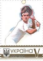 Ukraine 2021, Sport, Tennis, Roger Federer, 1v - Ukraine