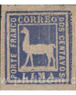 Ref. 646019 * HINGED * - PERU. 1873. FLAME . LLAMA - Peru
