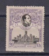 Año 1920 Nº 302 Congreso De La UPU Mh - Neufs