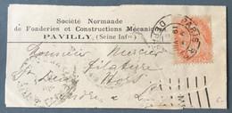 France N°109 Sur Bande Journal Privée - (C1271) - 1877-1920: Periodo Semi Moderno