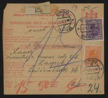 TREASURE HUNT [03331] Yugoslavia 1930 Parcel Card Sent From Brod To Zagreb, Bearing King Alexander 20D + 30D Stamps - Brieven En Documenten