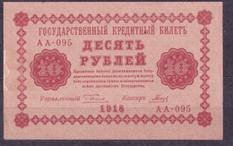 Russia - 1918 - 10 Rubles ..P89a3..Galcov...aUNC - Russie