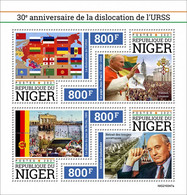 Niger  2021 30 Years Of The Dissolution Of The SovietUnion.  Pope John Paul II.  (347a) OFFICIAL ISSUE - Papes
