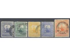 Ref. 655053 * USED * - PERU. 1895. - Peru