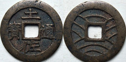 JAPAN ANTICA MONETA GIAPPONESE PERIODO IMPERIALE GIAPPONE JAPANESE COINS PIECES JAPONAISE IMPERIAL TOKYO KYOTO G.B3-1 - Japan