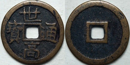 JAPAN ANTICA MONETA GIAPPONESE PERIODO IMPERIALE GIAPPONE JAPANESE COINS PIECES JAPONAISE IMPERIAL TOKYO KYOTO G.B3-2 - Japan