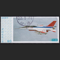 Japan Personalized Stamp, Aircraft (jpv2749) Used - Used Stamps