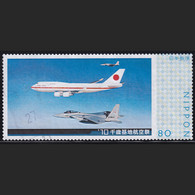 Japan Personalized Stamp, Aircraft (jpv2750) Used - Used Stamps