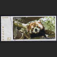 Japan Personalized Stamp, Lesser Panda Asahiyama Zoo (jpv2755) Used - Used Stamps