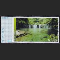 Japan Personalized Stamp, Karuizawa Shiraito Waterfall (jpv2792) Used - Gebruikt