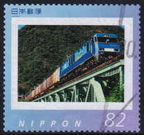 Japan Personalized Stamp, Train (jpv2959) Used - Used Stamps