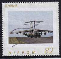 Japan Personalized Stamp, Aircraft (jpv2984) Used - Used Stamps
