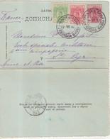 "SERBIE : ENTIER POSTAL . AVEC COMPlt D'AFFRt . "" VRAGNSKA BAGNA ""  . POUR LA FRANCE . 1902 . - Serbia"