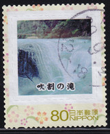 Japan Personalized Stamp, Fukiwari Waterfall (jpv3109) Used - Gebruikt