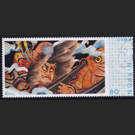 Japan Personalized Stamp, Nebuta Festival (jpv3231) Used - Used Stamps