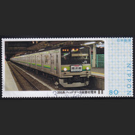 Japan Personalized Stamp, Train (jpv3322) Used - Used Stamps