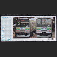 Japan Personalized Stamp, Train (jpv3323) Used - Used Stamps