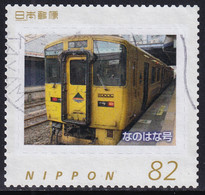Japan Personalized Stamp, Train (jpv3425) Used - Used Stamps
